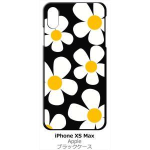 iPhone XS Max Apple docomo au softbank ブラック ハードケース デイジー 花柄 レトロ フラワー|ss-link