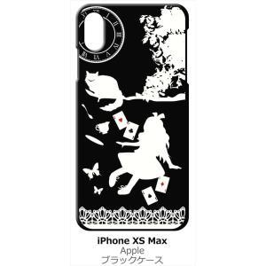 iPhone XS Max Apple docomo au softbank ブラック ハードケース Alice in wonderland アリス 猫 トランプ|ss-link