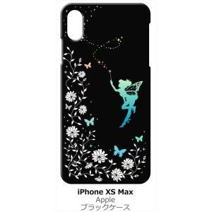 iPhone XS Max Apple docomo au softbank ブラック ハードケース フェアリー キラキラ 妖精 花柄 蝶|ss-link