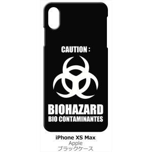 iPhone XS Max Apple docomo au softbank ブラック ハードケース バイオハザード BIOHAZARD ロゴ|ss-link