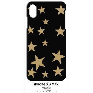 iPhone XS Max Apple docomo au softbank ブラック ハードケース 星 スター ベージュ|ss-link