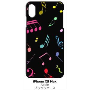 iPhone XS Max Apple docomo au softbank ブラック ハードケース 音符 ト音記号 カラフル|ss-link