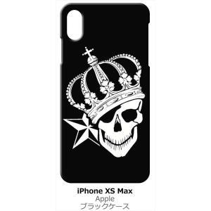 iPhone XS Max Apple docomo au softbank ブラック ハードケース スカル クラウン 王冠 ドクロ 骸骨 星 スター|ss-link