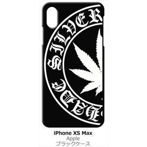iPhone XS Max Apple docomo au softbank ブラック ハードケース マリファナ ロゴ|ss-link