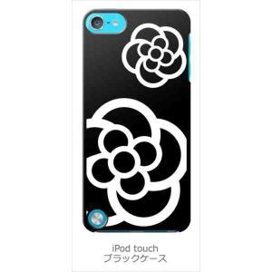 ipod touch 5 iPodTouch5 アイポッドタッチ5 ブラック ハードケース カメリア 花柄 カバー ジャケット スマートフォン|ss-link