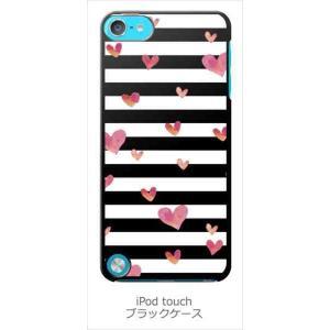 ipod touch 5 iPodTouch5 アイポッドタッチ5 ブラック ハードケース ハート&ボーダー カバー ジャケット スマートフォン|ss-link