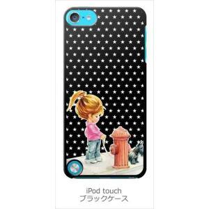 ipod touch 5 iPodTouch5 アイポッドタッチ5 ブラック ハードケース 犬と女の子 レトロ 星 スター ドット カバー ジャケット スマートフォン|ss-link