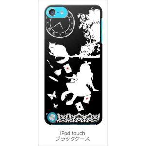 ipod touch 5 iPodTouch5 アイポッドタッチ5 ブラック ハードケース Alice in wonderland アリス 猫 トランプ カバー ジャケット スマートフォン|ss-link
