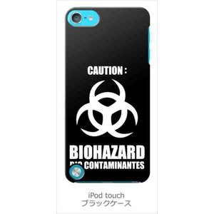 ipod touch 5 iPodTouch5 アイポッドタッチ5 ブラック ハードケース バイオハザード BIOHAZARD ロゴ カバー ジャケット スマートフォン|ss-link