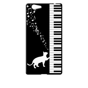 KIWAMI2 FTJ162B SAMURAI 極2 FREETEL ブラック ハードケース ピアノと白猫 ネコ 音符 ミュージック キラキラ|ss-link