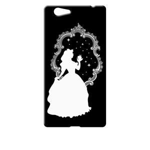 KIWAMI2 FTJ162B SAMURAI 極2 FREETEL ブラック ハードケース 白雪姫 リンゴ キラキラ プリンセス|ss-link