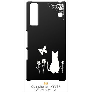 KYV37 Qua phone キュアフォン au ブラック ハードケース 猫 ネコ 花柄 a026|ss-link