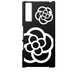 KYV37 Qua phone キュアフォン au ブラック ハードケース カメリア 花柄|ss-link