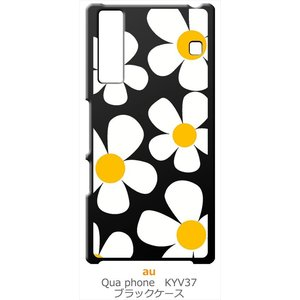 KYV37 Qua phone キュアフォン au ブラック ハードケース デイジー 花柄 レトロ フラワー ss-link