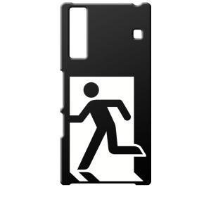 KYV37 Qua phone キュアフォン au ブラック ハードケース 非常口|ss-link