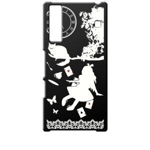 KYV37 Qua phone キュアフォン au ブラック ハードケース Alice in wonderland アリス 猫 トランプ|ss-link