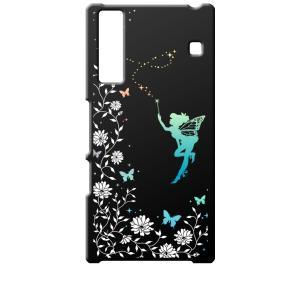 KYV37 Qua phone キュアフォン au ブラック ハードケース フェアリー キラキラ 妖精 花柄 蝶|ss-link