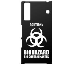 KYV37 Qua phone キュアフォン au ブラック ハードケース バイオハザード BIOHAZARD ロゴ|ss-link