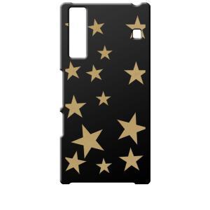 KYV37 Qua phone キュアフォン au ブラック ハードケース 星 スター ベージュ|ss-link