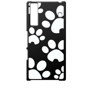 KYV37 Qua phone キュアフォン au ブラック ハードケース 肉球(大) 犬 猫|ss-link