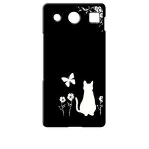 KYV39 miraie f 京セラ au ブラック ハードケース 猫 ネコ 花柄 a026|ss-link