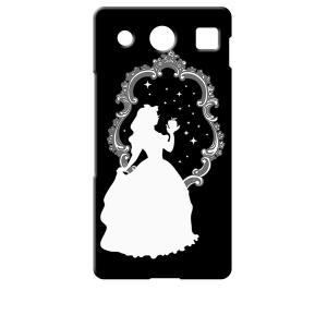 KYV39 miraie f 京セラ au ブラック ハードケース 白雪姫 リンゴ キラキラ プリンセス|ss-link