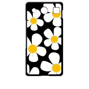 KYV39 miraie f 京セラ au ブラック ハードケース デイジー 花柄 レトロ フラワー|ss-link