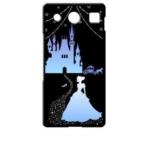 KYV39 miraie f 京セラ au ブラック ハードケース シンデレラ(ブルー) キラキラ プリンセス|ss-link