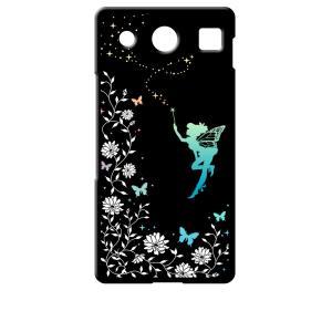 KYV39 miraie f 京セラ au ブラック ハードケース フェアリー キラキラ 妖精 花柄 蝶|ss-link