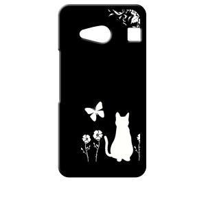 KYV40 rafre/DIGNO W au UQmobile ブラック ハードケース 猫 ネコ 花柄 a026|ss-link