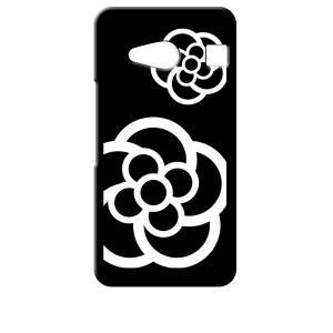 KYV40 rafre/DIGNO W au UQmobile ブラック ハードケース カメリア 花柄|ss-link
