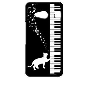 KYV40 rafre/DIGNO W au UQmobile ブラック ハードケース ピアノと白猫 ネコ 音符 ミュージック キラキラ|ss-link