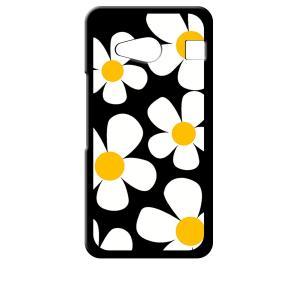 KYV40 rafre/DIGNO W au UQmobile ブラック ハードケース デイジー 花柄 レトロ フラワー|ss-link