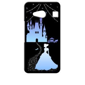 KYV40 rafre/DIGNO W au UQmobile ブラック ハードケース シンデレラ(ブルー) キラキラ プリンセス ss-link