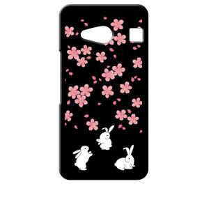 KYV40 rafre/DIGNO W au UQmobile ブラック ハードケース t092 うさぎ ウサギ 和風 和柄 桜|ss-link