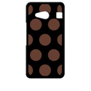 KYV40 rafre/DIGNO W au UQmobile ブラック ハードケース 大 ドット柄 水玉 ブラウン|ss-link
