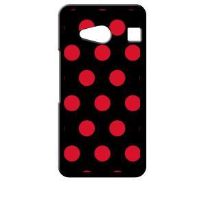 KYV40 rafre/DIGNO W au UQmobile ブラック ハードケース 小 ドット柄 水玉 レッド|ss-link