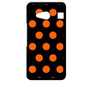 KYV40 rafre/DIGNO W au UQmobile ブラック ハードケース 小 ドット柄 水玉 オレンジ|ss-link