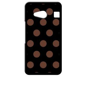 KYV40 rafre/DIGNO W au UQmobile ブラック ハードケース 小 ドット柄 水玉 ブラウン|ss-link