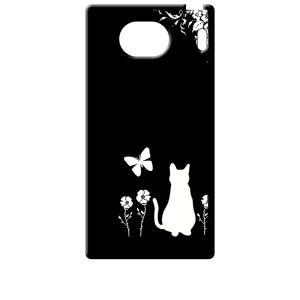 KYV42 Qua phone QX/DIGNO V 京セラ ブラック ハードケース 猫 ネコ 花柄 a026|ss-link