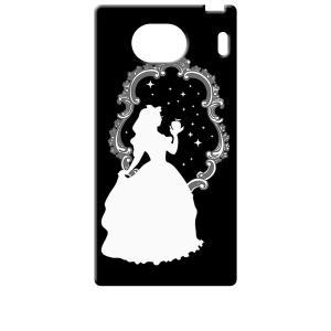KYV42 Qua phone QX/DIGNO V 京セラ ブラック ハードケース 白雪姫 リンゴ キラキラ プリンセス|ss-link