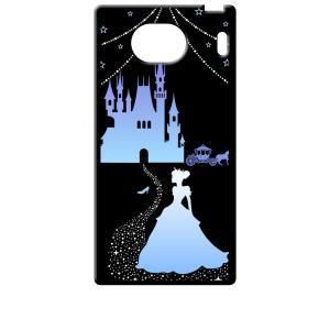 KYV42 Qua phone QX/DIGNO V 京セラ ブラック ハードケース シンデレラ(ブルー) キラキラ プリンセス|ss-link