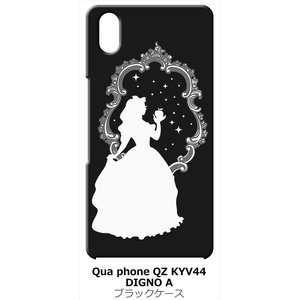 Qua phone QZ KYV44/おてがるスマホ01/DIGNO A ブラック ハードケース 白雪姫 リンゴ キラキラ プリンセス|ss-link