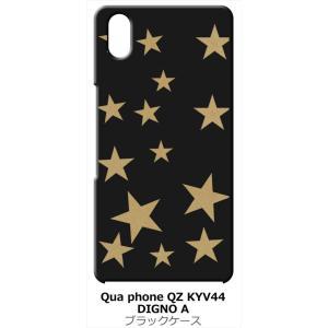 Qua phone QZ KYV44/おてがるスマホ01/DIGNO A ブラック ハードケース 星 スター ベージュ|ss-link
