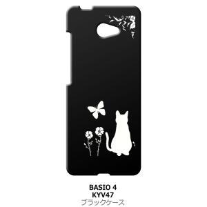 BASIO4 KYV47 au ブラック ハードケース 猫 ネコ 花柄 a026|ss-link