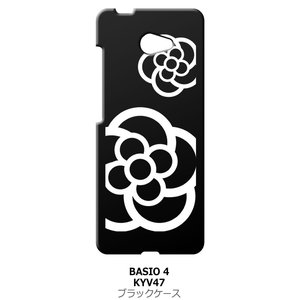 BASIO4 KYV47 au ブラック ハードケース カメリア 花柄|ss-link