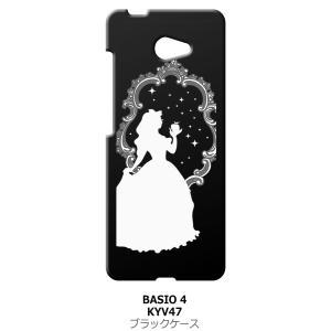 BASIO4 KYV47 au ブラック ハードケース 白雪姫 リンゴ キラキラ プリンセス|ss-link