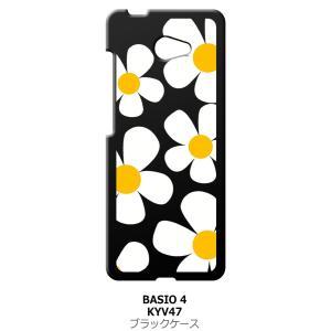 BASIO4 KYV47 au ブラック ハードケース デイジー 花柄 レトロ フラワー|ss-link