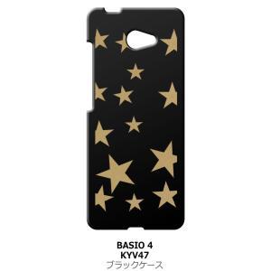 BASIO4 KYV47 au ブラック ハードケース 星 スター ベージュ|ss-link