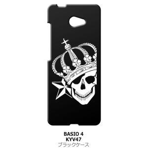 BASIO4 KYV47 au ブラック ハードケース スカル クラウン 王冠 ドクロ 骸骨 星 スター|ss-link